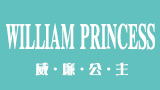 威廉公主甜點店